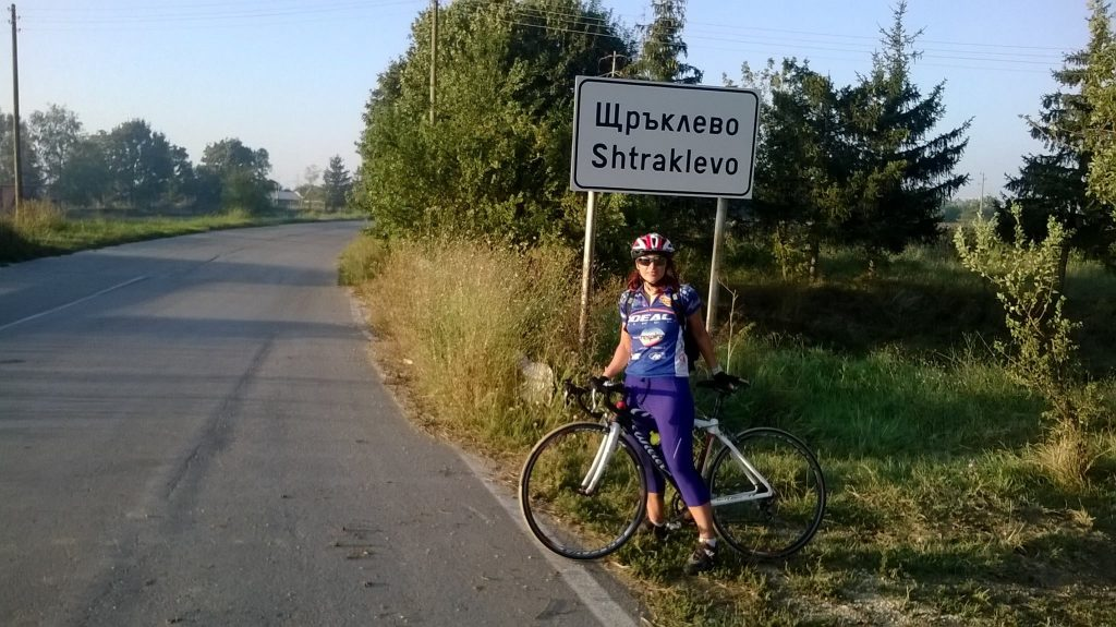 la o tura de 100 km in Bulgaria